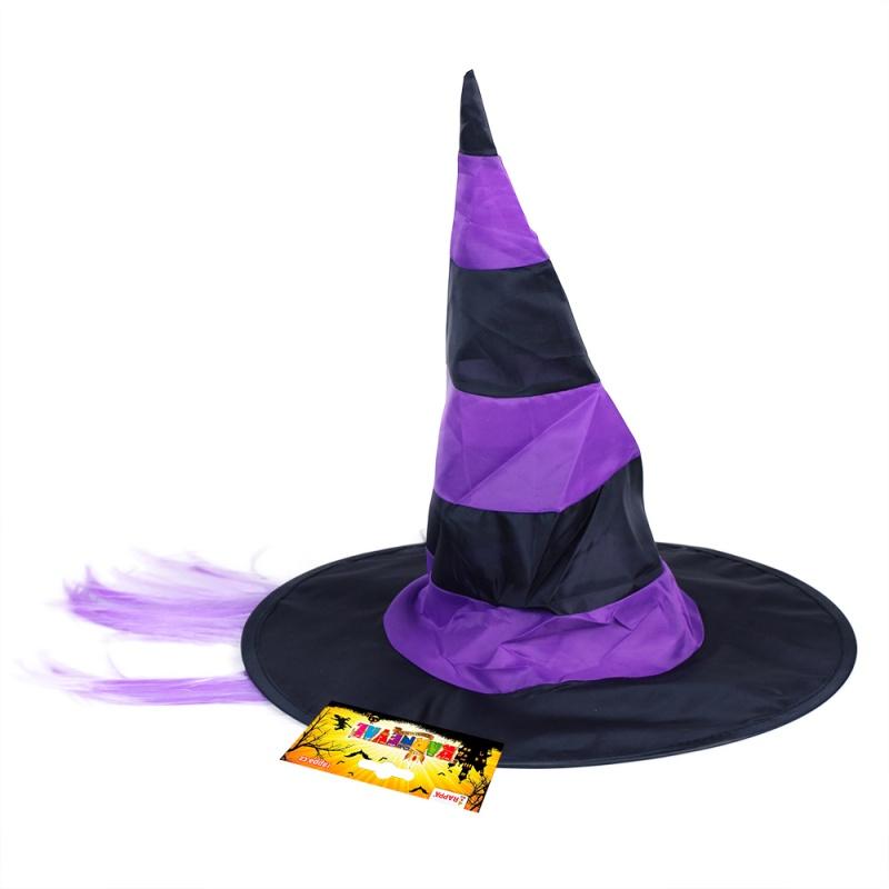 klobouk čarodějnice s vlasy/ Halloween