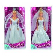 Panenka Steffi nevěsta