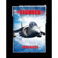 Úkolníček Fighter