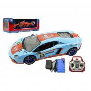Auto RC sport racing plast 40cm na baterie + dobíjecí pack 2 barvy v krabici 55x19x24cm