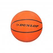 Lopta basketbalová 31cm v sáčku