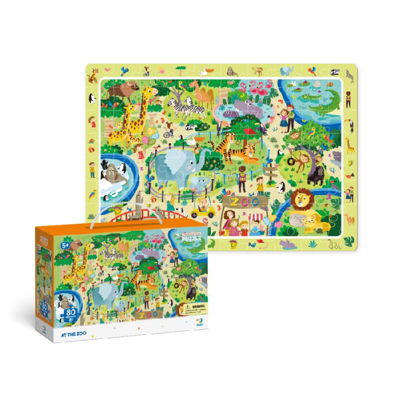 Puzzle z wyszukiwarką grafiki ZOO 80 sztuk