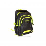 Školní batoh Sport