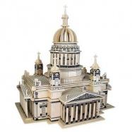 Dřevěná skládačka - Katedrála Kiev G-P248