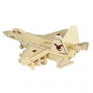 Dřevěná skládačka - Stíhačka J-31 P249