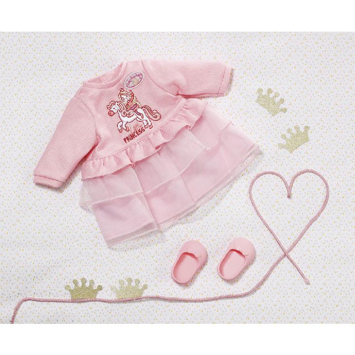 Baby Annabell Little Sweet Souprava